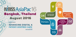 Geras Care Software to Attending HIMSS ASIAPAC16